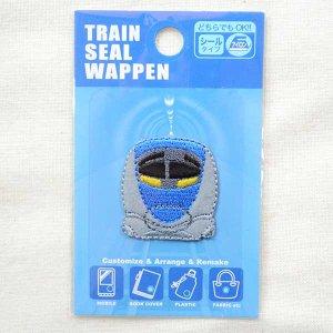 画像4: 鉄道/電車 トレインミニワッペン 500系新幹線