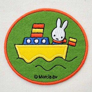 画像1: ワッペン ミッフィー(船) ディックブルーナ