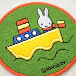 画像2: ワッペン ミッフィー(船) ディックブルーナ