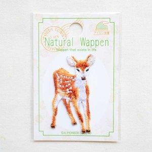 画像5: ナチュラルワッペン バンビ