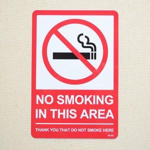 画像1: アメリカンステッカー 禁煙エリア No Smoking Area