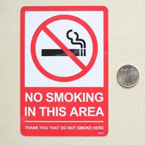 画像3: アメリカンステッカー 禁煙エリア No Smoking Area