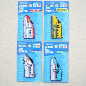 画像5: 鉄道/電車 トレインシールワッペン E6系スーパーこまち