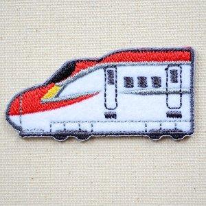 画像1: 鉄道/電車 トレインシールワッペン E6系スーパーこまち