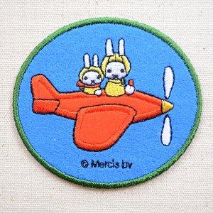 画像1: ワッペン ミッフィー(飛行機) ディックブルーナ