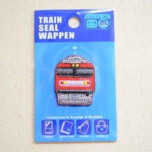 画像5: 鉄道/電車 トレインミニワッペン EH500金太郎