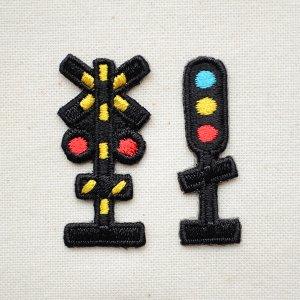 画像1: 鉄道/電車 トレインミニワッペン 踏切&信号