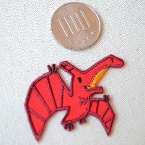 画像2: ワッペン へなちょこZOO(恐竜/プテラノドン)