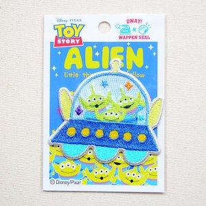 画像4: シールワッペン トイストーリー(UFO)