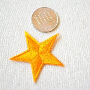 画像2: ワッペン 星/スター Star(オレンジ)