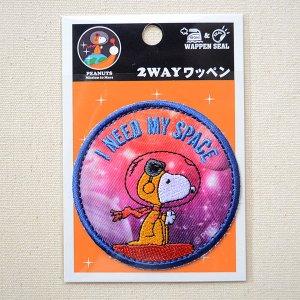 画像4: シールワッペン スヌーピー MY SPACE Misson to Mars