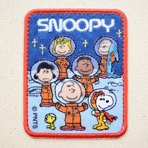 画像1: シールワッペン スヌーピー Astronauts Misson to Mars