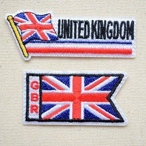 画像1: ワッペン イギリス国旗 フラッグ