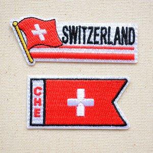 画像1: ワッペン スイス国旗 フラッグ