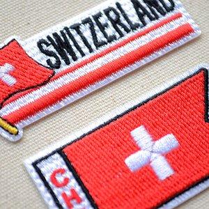 画像2: ワッペン スイス国旗 フラッグ