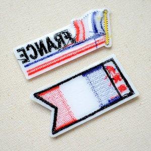 画像3: ワッペン フランス国旗 フラッグ