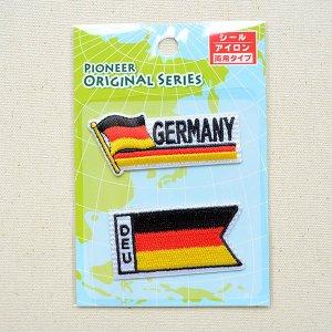 画像4: ワッペン ドイツ国旗 フラッグ