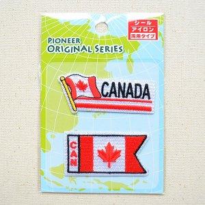 画像4: ワッペン カナダ国旗 フラッグ