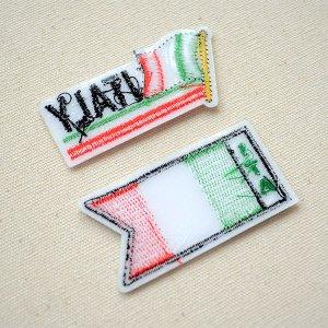 画像3: ワッペン イタリア国旗 フラッグ