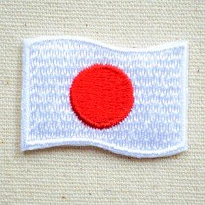 画像1: ミニワッペン 日本国旗 ウエーブ(SSサイズ)