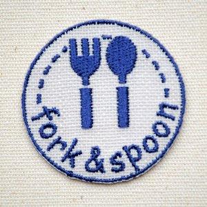 画像1: ワッペン 一目瞭然(fork&spoon)