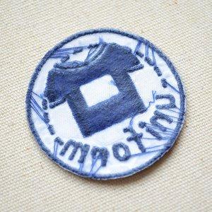 画像3: ワッペン 一目瞭然(uniform)