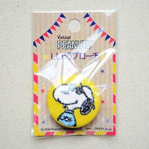 画像4: 刺繍ブローチ スヌーピー(ジョークール) PEANUTS/ピーナッツ