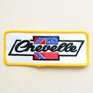 画像1: ワッペン Chevelle/シボレー アメ車 GM