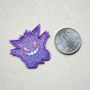 画像2: ワッペン ポケットモンスター(ゲンガー)