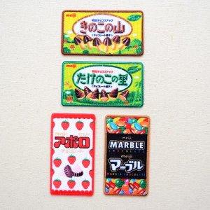 画像5: ワッペン たけのこの里 チョコレート meiji