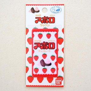 画像3: ワッペン アポロ チョコレート meiji