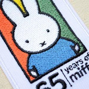 画像2: ワッペン ミッフィー 65周年 ロゴ