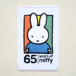 画像1: ワッペン ミッフィー 65周年 ロゴ