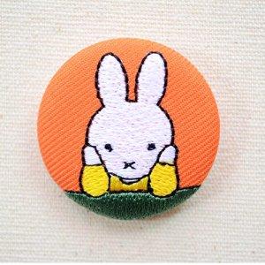 画像1: 刺繍ブローチ ミッフィー(ほおづえ) Dick Bruna/ディック ブルーナ