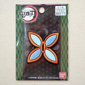 画像3: ワッペン 鬼滅の刃 胡蝶しのぶ こちょうしのぶ 日輪刀 鍔