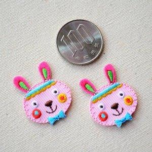 画像2: ワッペン ウサギ(2枚組)