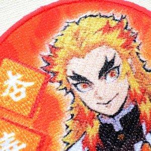 画像2: ワッペン 鬼滅の刃 煉獄杏寿郎 れんごくきょうじゅろう