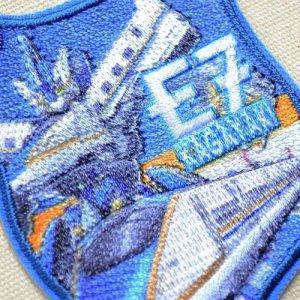画像2: ワッペン シンカリオン E7かがやき