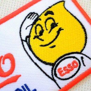 画像2: ワッペン Esso モーターオイル