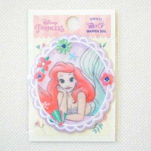画像3: ワッペン プリンセス チャーミング ディズニー(アリエル)