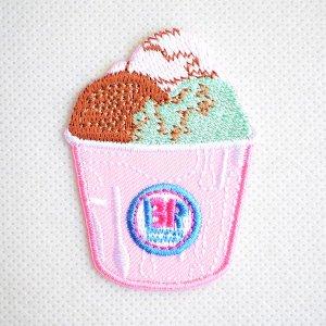 画像1: ワッペン バスキン ロビンス アイスクリーム カップ