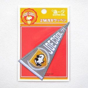 画像3: ワッペン スヌーピー ジョークール 50周年 タペストリー