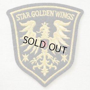 画像1: エンブレムワッペン Star Golden Wings スターゴールデンウィングス