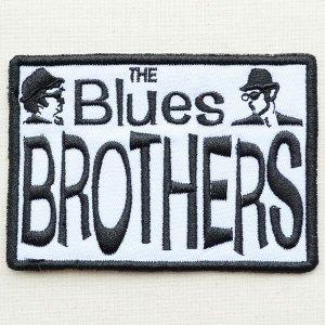 画像1: 音楽ワッペン The Blues Brothers ブルースブラザーズ