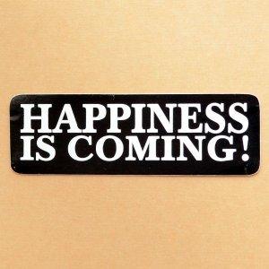 画像1: メッセージステッカー Happiness is coming