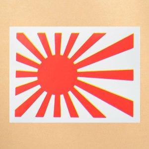 画像1: 国旗ステッカー/シール 日本(旭日旗)