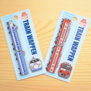 画像5: 鉄道/電車 トレインワッペン2 E5系はやぶさ(2枚組)
