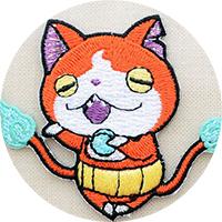 妖怪ウォッチ(ジバニャン)ワッペン・アップリケ・グッズ