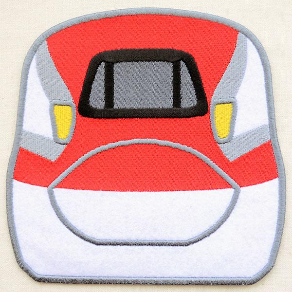 鉄道 電車 ポケット付トレインワッペン E6系スーパーこまち ワッペン アップリケ ステッカー バッジ通販 ワッペンストア本店