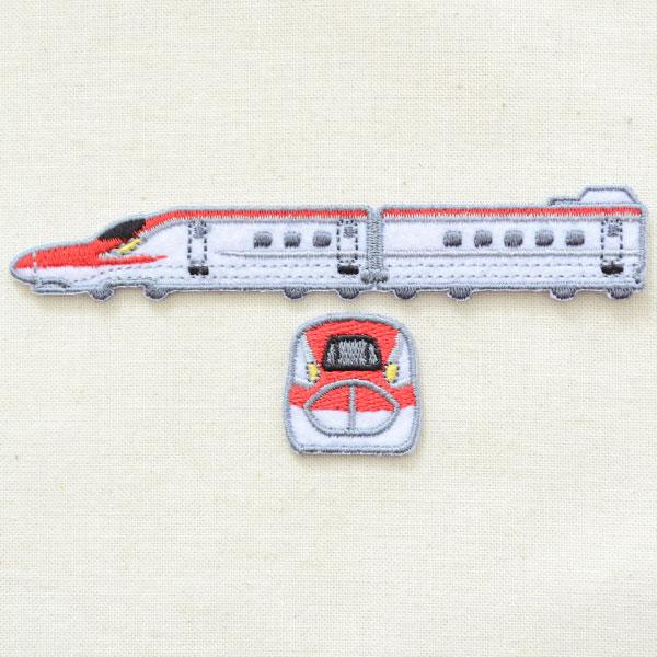 鉄道 電車 トレインワッペン2 E6系スーパーこまち 2枚組 ワッペン アップリケ ステッカー バッジ通販 ワッペンストア本店